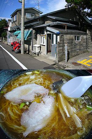 Noshiro, Japonya: 全部飲み干してください。
