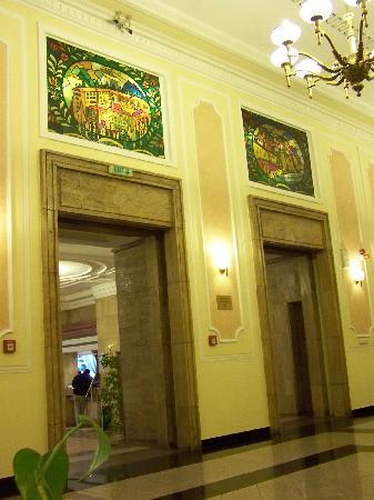 Ramada Plovdiv Trimontium: lobby