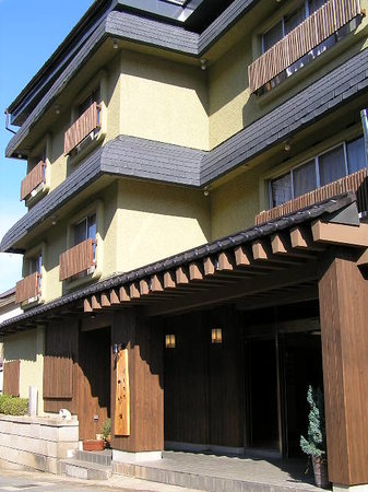 Photo of Iyashinoyu Kadoya Yamanouchi-machi