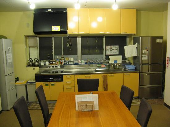 Cabosu House Beppu Hamayu: fully equiped kitchen with TV, video, DVD & games console
