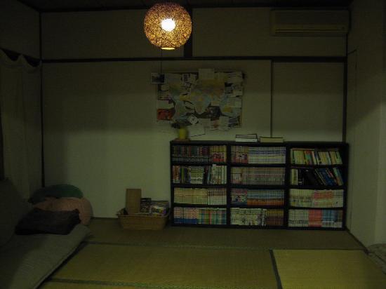 Cabosu House Beppu Hamayu : comics & book corner
