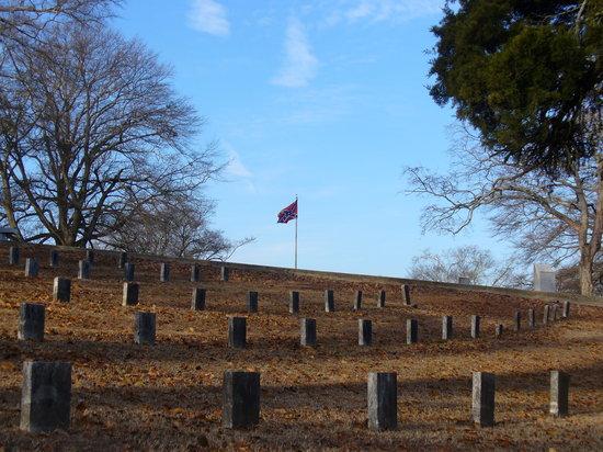 Marietta, جورجيا: Confederate Flag