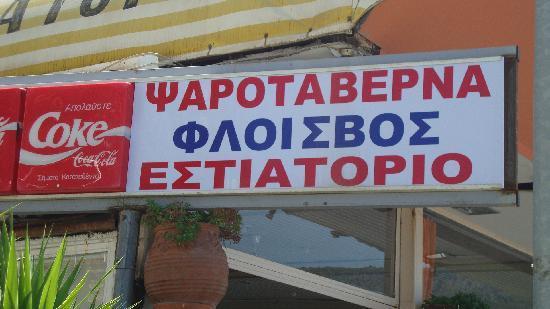 Flisvos Fish Tavern: The sign