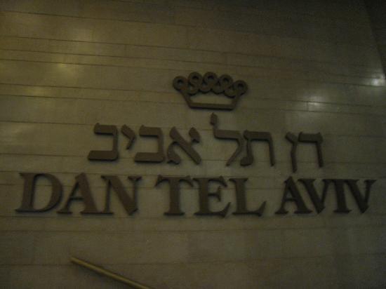 Dan Tel Aviv Hotel: Dan Tel Aviv