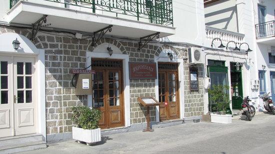 Εστιατόριο Ακρογιαλιά