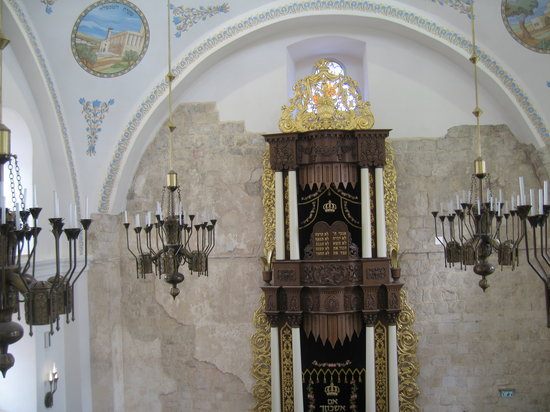 ‪Hurva Synagogue‬