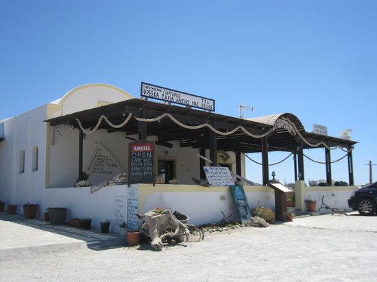 Taverna Giorgaros: Giorgaros Tavern
