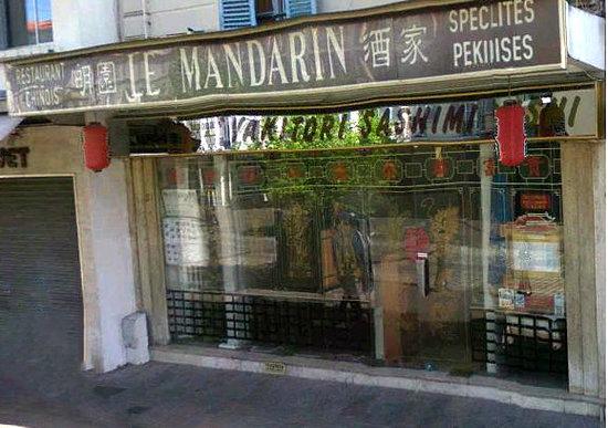 entr e rue pi tonne picture of le mandarin poissy tripadvisor. Black Bedroom Furniture Sets. Home Design Ideas