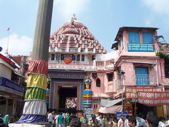 ‪Jagannath Temple‬