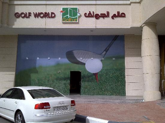 Al Khobar, Saudi-Arabien: Golf Fun