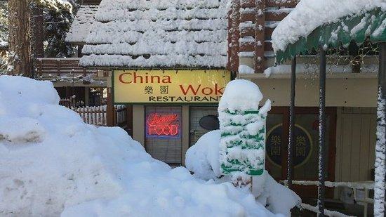 China Wok Restaurant: front of China Wok