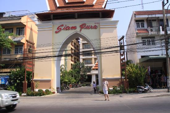 Siam Pura Resort: view from the street