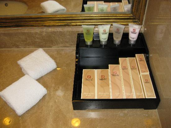 Schonbrunn Hotel Beijing: アメニティー