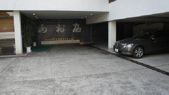 Nishimuraya : 正面玄関