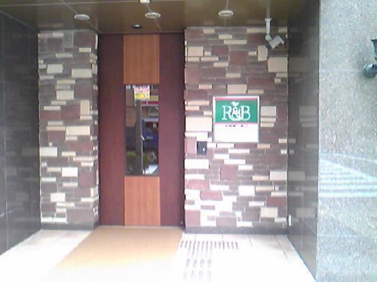 R&B Hotel Kyoto Station Hachijyoguchi: 目立たない入口