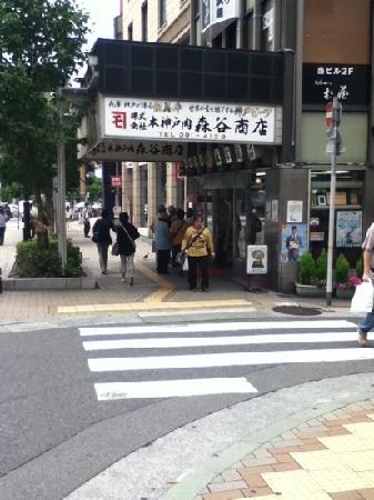 Moriya Shop: 歩きながら食べるコロッケがうますぎる