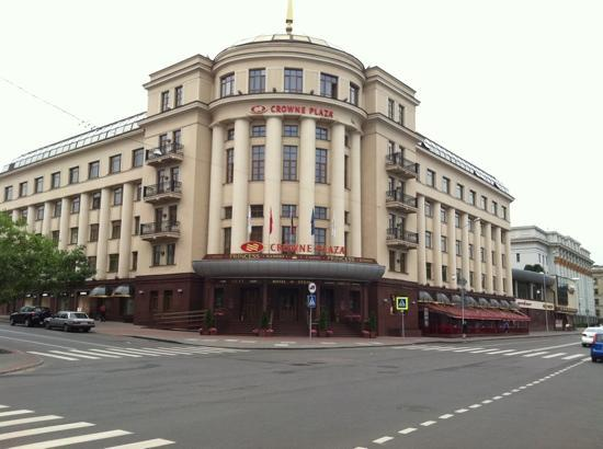 Minsk, Belarus: crown plaza