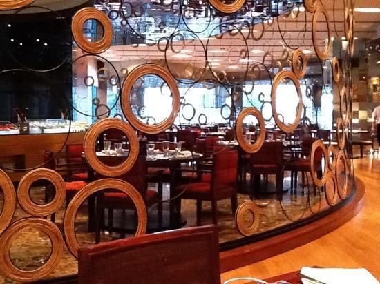 Radisson Blu Cebu: the hotel restaurant