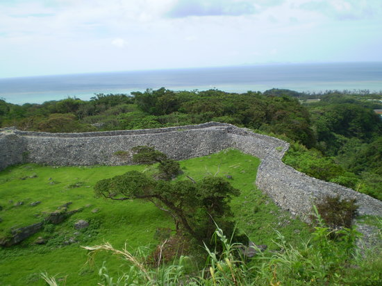 Nakijin Castle Remains