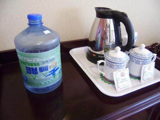 Herijun Hotel (Beijing Road) : 水