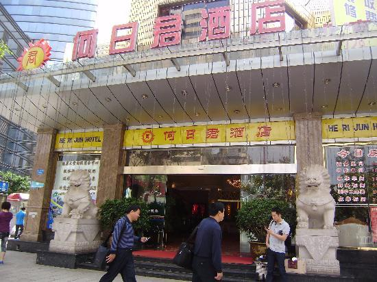 Herijun Hotel (Beijing Road) : ホテル