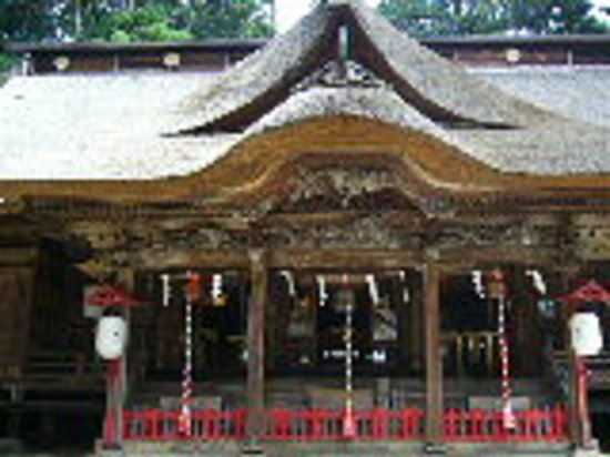 Kumano Taisha Shrine