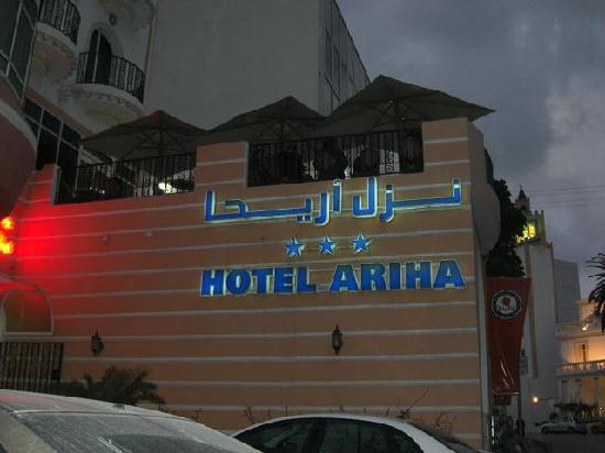 Hotel Ariha : 外観