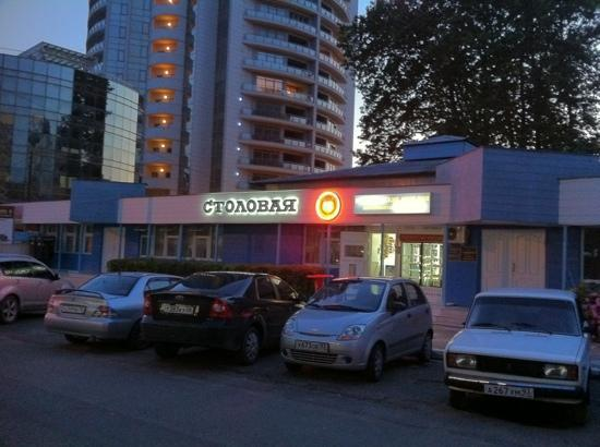 Marins Park Hotel: low cost food