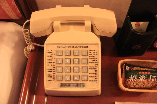 West Lake State Guesthouse: old style phone