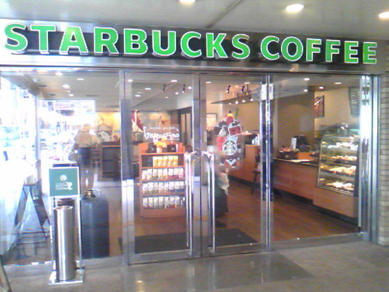 Starbucks Coffee Kintetsu Higashiosaka: 入口