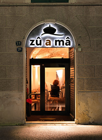 Zû a mâ : Restaurant Entrance