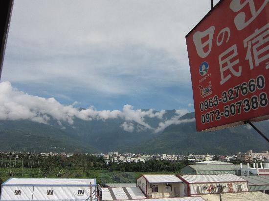 Hualien Sunrise Hostel: View from the room