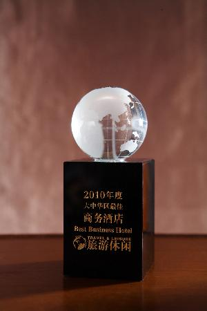 Sheraton Grand Taipei Hotel: Award - 2010 Best Business Hotel