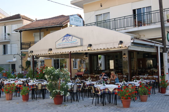 Pigi Taverna