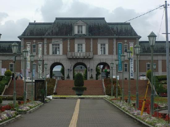 Kobe Municipal Fruit & Flower Park: フルーツ・フラワーパーク入り口