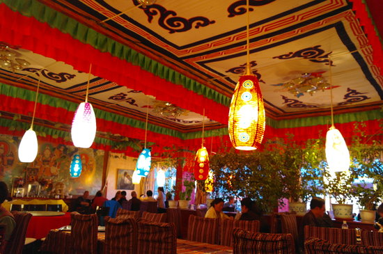XiZang Man Zhai Restaurant - New Mandala Restaurant
