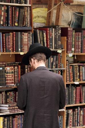 Me'a She'arim: Buchhandlung