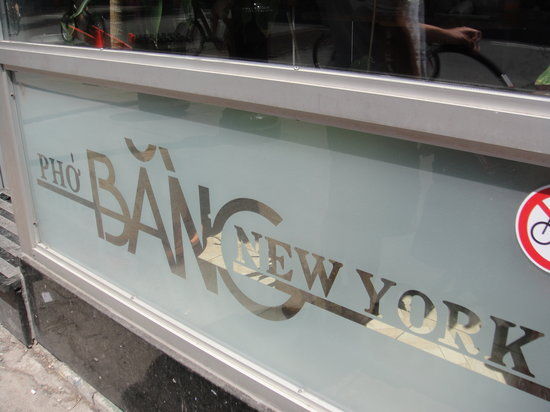 Pho Bang New York : outside