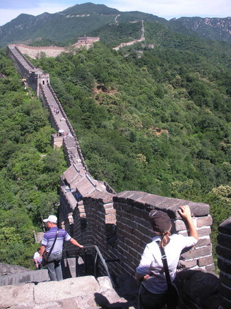 Beijing Urban Adventures - Day Tour: A view of The Great Wall