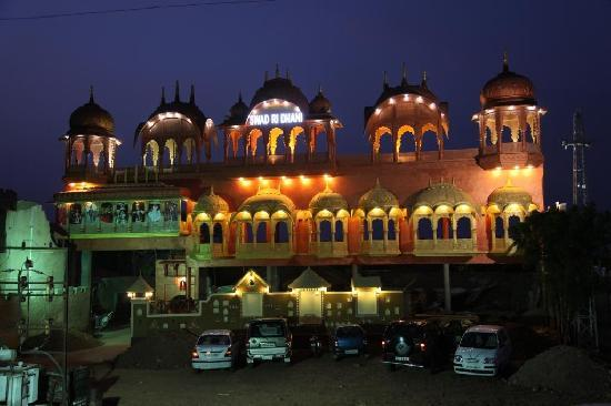 Swad Ri Dhani
