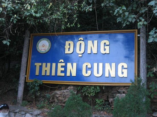 Dong Thien Cung