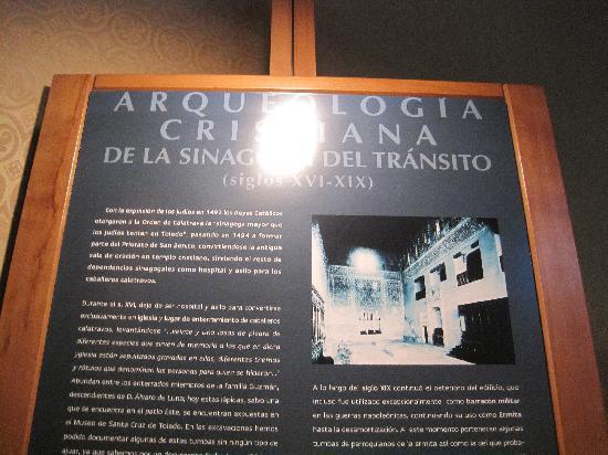 """Sinagoga """"El Tránsito"""" y Museo Sefardí: particolare del benvenuto"""