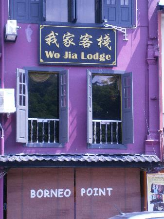 Wo Jia Lodge: The place I LOVE