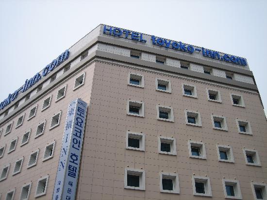 Toyoko Inn Busan Haeundae: オープンしたばかりでキレイ