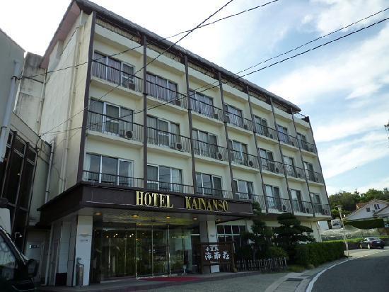 Hotel Kainanso: 外観