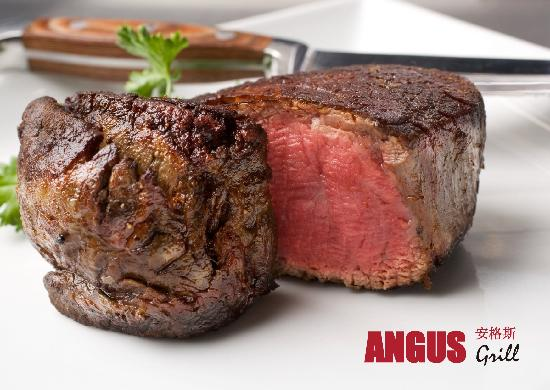 Angus Grill (Crowne Plaza Beijing Wangfujing): Angus Grill - All Australian Imported Steaks