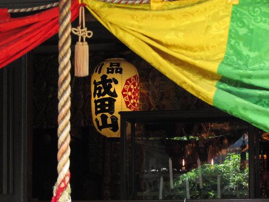 Ebara Jinja Shrine
