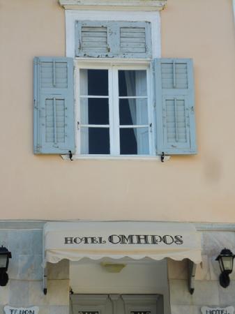 Hotel Omiros: Omiros Hotel