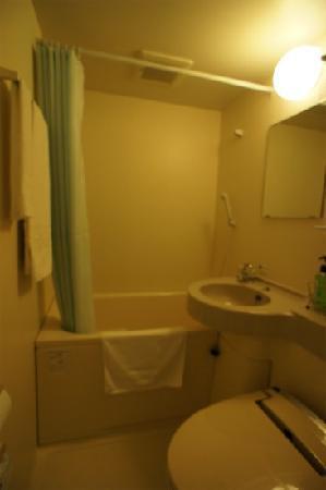 Hotel Route Inn Morioka Ekimae: バスルーム