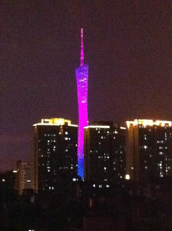 Guangzhou, China: canton tower